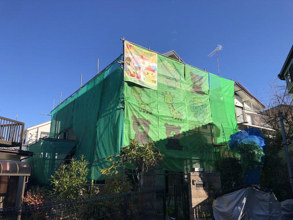 相模原市、町田市、八王子市の外壁塗装なら絆へ