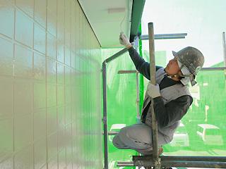 相模原市、町田市、八王子市の外壁塗替え工事は絆
