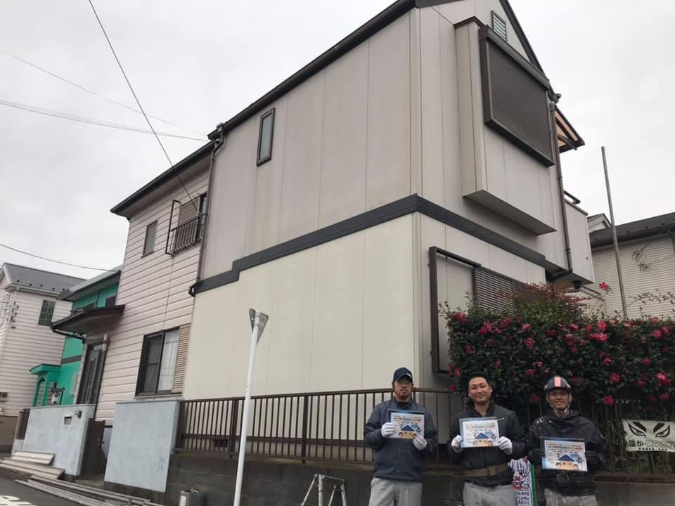 相模原市、町田市、八王子市の外壁塗装・屋根塗装